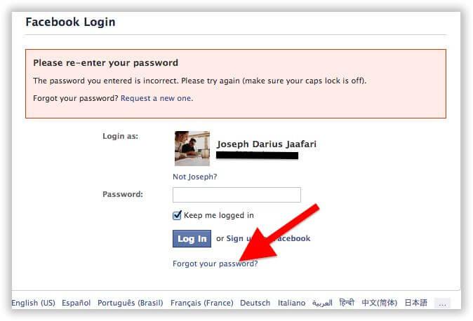 Réinitialiser le mot de passe Facebook